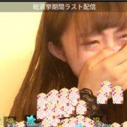 【NGT48】中井りか、最後のshowroomで謝罪、大号泣配信・・・ 中井りかファンの反応【モバメで理由判明か】