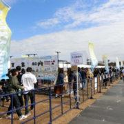 【画像】山本彩卒業コンサート会場がヤバいwwwwwwwwwww